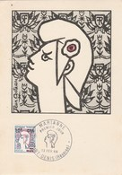 REUNION Carte Maximum Yvert 349A Marianne Cocteau 13/2/1966 - Illustration 2 - Reunion Island (1852-1975)