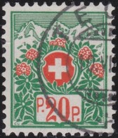 Schweiz  .  Yvert  .   Franchise  12A      .    O     .   Gebraucht     .   /   .    Oblitéré - Postmarks