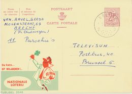 BELGIUM BRECHT D 1967 Postal Stationery 2 F PUBLIBEL 2048 VARIETY MISPRINTED DESIGN At BOTTOM And At LEFT Of The Card - Stamped Stationery