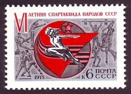 UdSSR Sowjetunion 1975. VI. SOMMERSPARTAKIADE Der Völker Der UdSSR. Mi-Nr. 4338. Postfrisch MNH (**) - 1923-1991 USSR