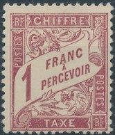 FRANCE - 1884, Mi P24, Yt T25, NEUF * - France