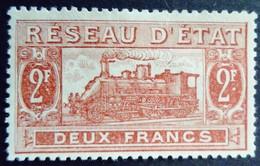 France 1901 Colis Postaux Train Yvert 14 (*) MNG - Paketmarken