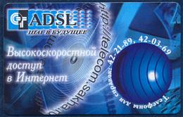 RUSSIA - RUSSIE - RUSSLAND YAKUTIA SAKHA TELECOM 50 UNITS CHIP PHONECARD TELECARTE ADSL SPEED INTERNET ACCESS PERFECT - Russia