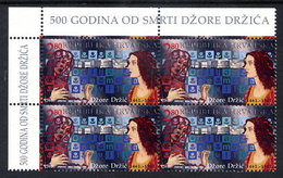 CROATIA 2001 Dzore Drzic Quincentenary Block Of 4 MNH / **.  Michel 565 - Croazia
