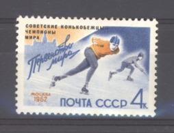 RU  -  Russie  :  Yv  2497  **  Avec Surcharge - 1923-1991 URSS