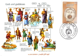 DZ Algeria 1746 FDC Gods And Goddesses Greek Mythology Archeology - Mitologia