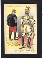CPA JOFFRE Anti Kaiser Germany Satirique Caricature Non Circulé - Guerre 1914-18