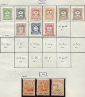 13610 SAINT-THOMAS Et PRINCE Collection Vendue Par Page Taxe 42/50, 52/4, 55, 58 *    1921-52    B/TB - St. Thomas & Prince