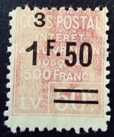 France 1926 Colis Postaux Intérêt à La Livraison Surchargé Overprinted Yvert 74 (*) MNG - Paketmarken