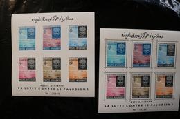Afghanistan Malaria Eradication Emblem & Swamp Imperforate & Perf Souvenir Sheet Block MNH 1962 A04s - Afghanistan