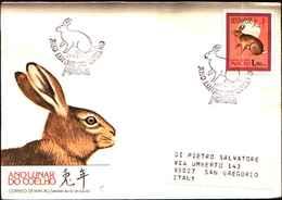 12223a)F.D.C.  Anolunar Do Coelho 21-7-87 - 1999-... Regione Amministrativa Speciale Della Cina