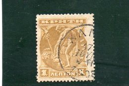 CRETE 1902 O - Crète