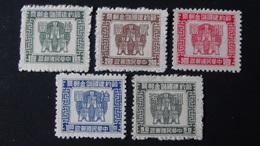 China - 1943 - Col:CN-IM 5-8,10 - Saving Stamps - Look Scan - Otros