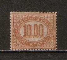 Italy 1875 Servizio Di Stato, Michel # 8, CV 150 Euro - Dienstpost