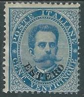 1881-83 LEVANTE EMISSIONI GENERALI UMBERTO I 25 CENT MH * - RA5-3 - General Issues
