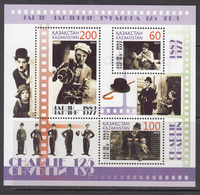 2014 2015 Kazakhstan Charlie Chaplin Movies Theatre  Miniature Sheet Of 3 MNH - Kazakhstan