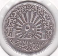 Syrie. 50 Piastres HA 1366 / 1947, En Argent. KM# 80 - Syria