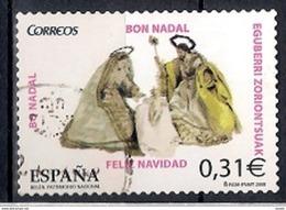 Spain 2008 - Christmas - Self-Adhesive - 1931-Hoy: 2ª República - ... Juan Carlos I