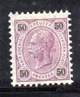 APR1679 - AUSTRIA 1890 , Unificato N. 56  *  Linguella  (2380A)  Dent 10 1/2 - Ongebruikt