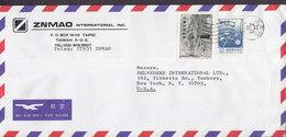 Taiwan Air Mail ZNMAO INTERNATIONAL, TAIPEI 1980 Cover Brief YONKERS United States Tunnel Der Neuen Kehren Nationalblume - 1945-... Republik China