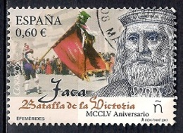 Spain 2017 - The 1255th Anniversary Of The Battle Of Victoria, Jaca - 2011-... Used