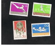 URSS -  SG 2355.2358  -  1959   -   RUSSIAN SPARTAKIAD (COMPLET SET OF 4) -MINT** - 1923-1991 USSR