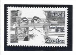 "France 2330  Neuf ** Gaston Bachelard "" (cote 1,10€) - Sous Faciale - France"