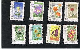 URSS -  SG 2507.2514  -  1960   -  RUSSIAN FLOWERS (COMPLET SET OF 8)     - MINT** - 1923-1991 USSR