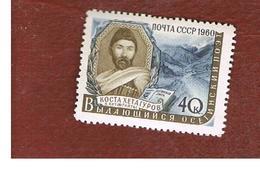 URSS -  SG 2458  -  1960   -    K. KHETAGUROV, POET    - MINT** - 1923-1991 URSS