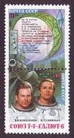 UdSSR Sowjetunion 1981. Flug Des Weltraumschiffes ''Sojus T-4''. Mi-Nr. 5122-23. Postfrisch MNH (**) - 1923-1991 USSR