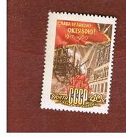 URSS -  SG 2498  -  1960   -  ANNIVERSARY OF OCTOBER REVOLUTION   - MINT** - 1923-1991 URSS