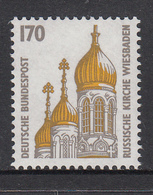 Germany MNH Michel Nr 1535 From 1991  / Catw 2.40 EUR - BRD