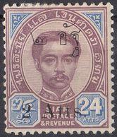 SIAM - 1908 - Yvert 64 Nuovo MH. - Siam