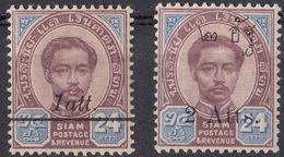 SIAM - 1907/1908 - Serie Completa Composta Da 2 Valori Usati: Yvert 63/64. - Siam