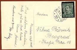 YUGOSLAVIA-CROATIA, DONJA LENDAVA-ZAGREB 212 TPO RAILWAY CANCELLATION 1933 RARE!!!!! - 1931-1941 Kingdom Of Yugoslavia