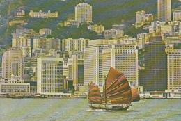HONG KONG - Central District Of Hong Kong 1972 - Cina (Hong Kong)