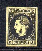 APR1690 - ROMANIA 1866 , Unificato N. 14  *  Linguellato .  (2380A) CARLO - 1858-1880 Moldavia & Principato