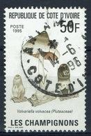 Ivory Coast, Mushroom, Volvariella Volvacea, 1995, VFU - Ivory Coast (1960-...)
