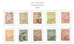 BULGARIA.....1889 - 1879-08 Principalty