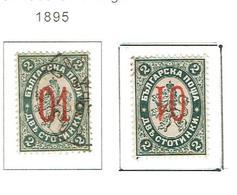 BULGARIA.....1895 - 1879-08 Principalty