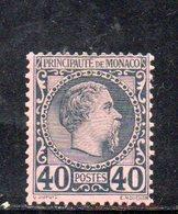 APR1695 - MONACO 1885 , Unificato N. 7 *  Linguellato.  (2380A) - Monaco