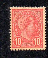 APR1696 - LUSSEMBURGO 1895 , Unificato N. 73 *  Linguellato.  (2380A) - 1895 Adolphe Right-hand Side