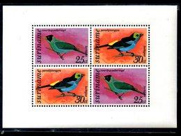 SURINAME, 1977,  BIRDS, 8v. MNH** - Birds
