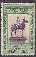 SIAM - 1908 - Yvert 77 Nuovo MH. - Siam
