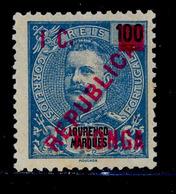 ! ! Kionga - 1916 King Carlos 1 C - Af. 02 - NGAI - Kionga