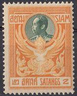 SIAM - 1910 - Yvert 96 Nuovo MH. - Siam