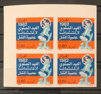 Algerie/Algeria Imperf Découverte Du Bacille De La Tuberculose Par Robert Koch YT755 Non Dentelé En Bloc Neuf**/MNH - Algérie (1962-...)