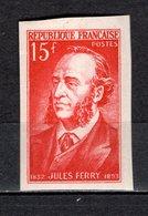 FRANCE  N° 880a  NON DENTELE NEUF SANS CHARNIERE  COTE 50.00€   JULES FERRY - France