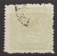 CHINA / FORMOSA 1888 HORSE AND DRAGON STAMPS, SG #C5-6 SET - China