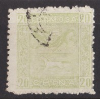 CHINA / FORMOSA 1888 HORSE AND DRAGON STAMPS, SG #C5-6 SET - Unused Stamps